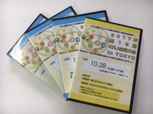 KHJ全国大会in東京DVDジャケット